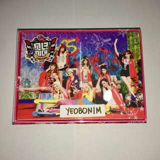 SNSD I GOT A BOY ALBUM