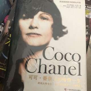 Coco Chanel 的傳奇一生