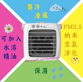G2T ICE 可攜式 迷你 負離子 微型 冷氣機 冷風機  3合1 空氣淨化 保濕 香油 台灣進口  G2TICE 風扇