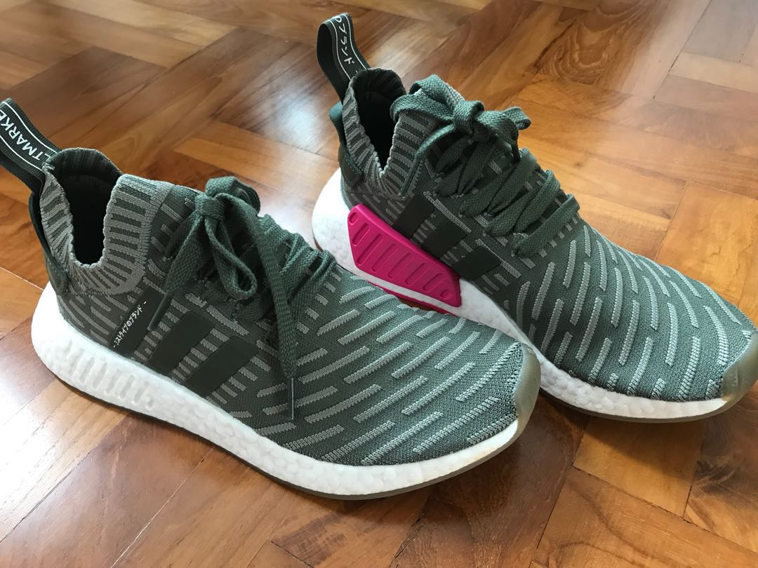 61dc9258a Adidas NMD R2 PK  Army green   Pink