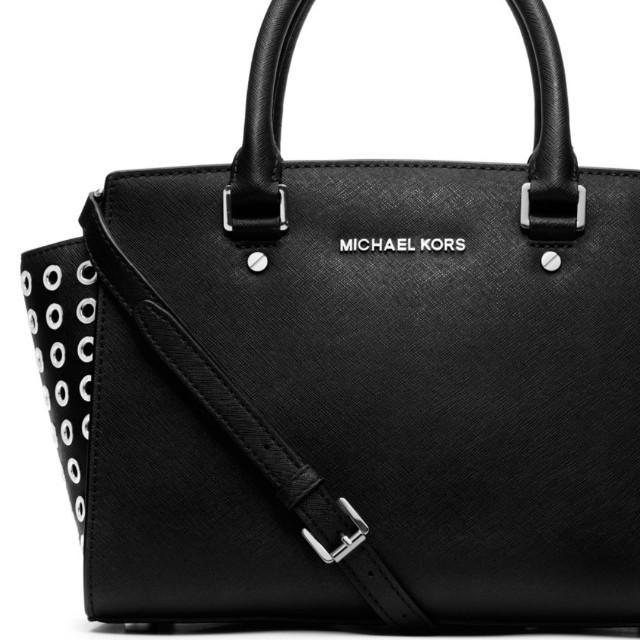 97dc26302146 Used Michael Kors Bag (Limited Edition)