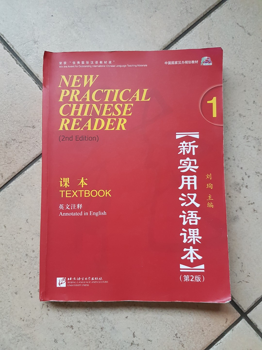 New practical chinese reader textbook books stationery textbooks photo photo photo photo fandeluxe