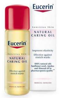 Eucerin Stretch Marks Oil x 125ml