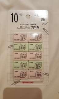 韓國代購,擦得乾淨又無碎屑擦膠