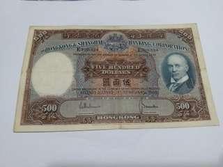 豐銀行1965年伍佰