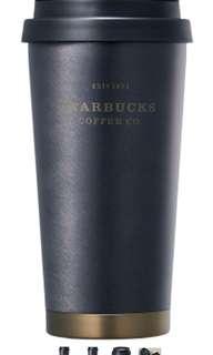 🚚 Starbucks Elma Black Heritage Stainless Steel Tumbler 16oz