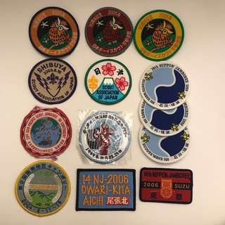 日本童軍章 Japanese Scout Badges