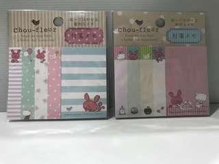 Chou-Fleur post it stickers