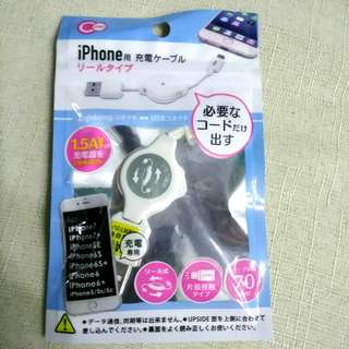 Iphone 伸縮USB充電線 apple lightning charging cable ipad