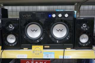 WoW Subwoofer HyperBass