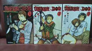 Under dog 1-3期完 橋本以藏