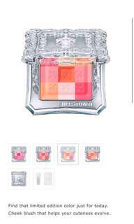Jill Stuart limited edition mix blush