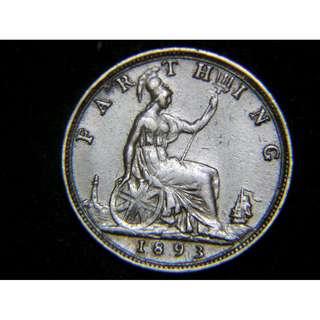 1893年大英帝國不(Great Britain)列顛尼亞女神坐像1/4便士(Farthing)銅幣(英女皇維多利亞像)