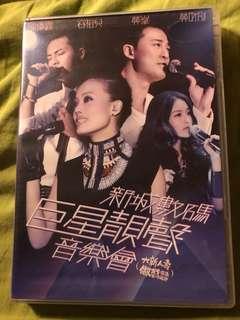 新城數碼巨星靚聲音樂會 Karaoke (2DVD) (平裝版) 容祖兒林峯林欣彤陳偉霆