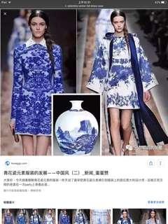 Original :79000 Dress