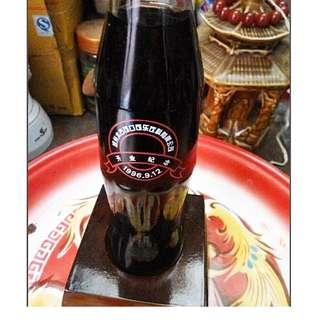 96年中國鄭州可口可樂飲料有限公司開業紀念樽一枝