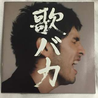 🚚 Ken Hirai 10th Anniversary CD Collection - 2 CDs