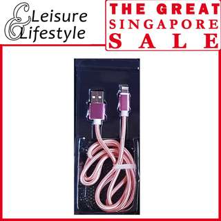 Cool Charging Cable Promotion for GSS
