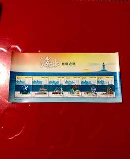 中國郵票小全張2016-26