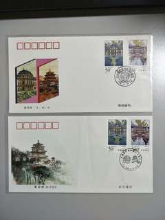 A/B FDC 1998-19 China-Germany joint issue
