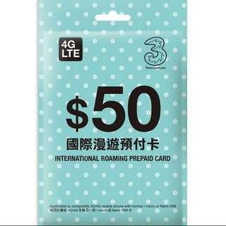 4G澳門無限上網2日1夜SIM卡