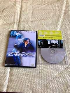 蘇永康-康定情歌演唱會dvd,另送2cd