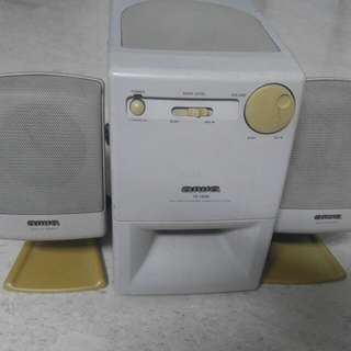Aiwa ts cd20 Multimedia Powered subwoofer system and satellite speakers