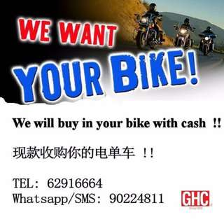 GHC offer buy in your motorcycle :---- Save your precious time !