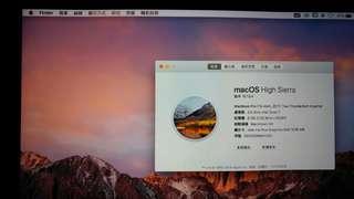 MacBookPro13吋2017 i7
