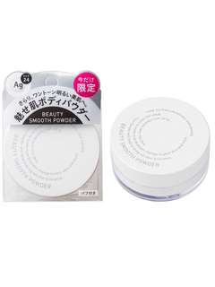 素晴らしい日本代購 資生堂SHISEIDO BEAUTY SMOOTH POWDER 身體柔膚蜜粉
