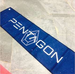 PENTGON OFFICIAL SLOGAN