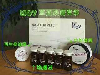 韓國 ISOV 草藥煥膚套裝