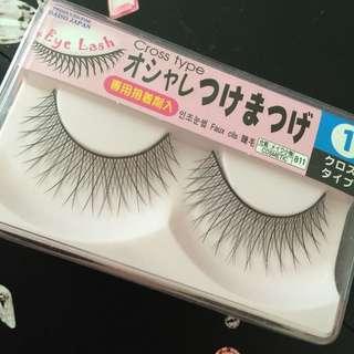 Box False Eyelashes