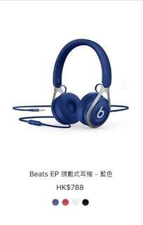 100%original正版Beats EP 頭戴式耳機