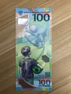World Cup 2018 Russia Special Edition Note