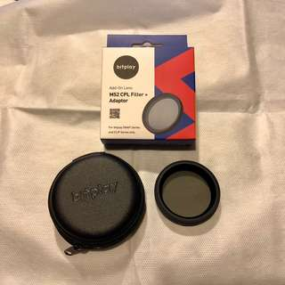 bitplay濾鏡 M52 CPL Filter