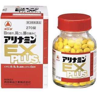日本 ALINAMIN EX PLUS アリナミンEXプラス 合利他命 抗疲勞補充劑