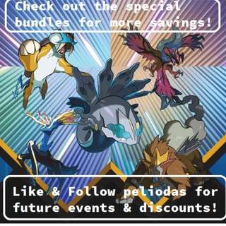 🚚 Zygarde, Xerneas, Yveltal, Raikou & Entei event codes