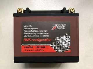 Power start Lithium Battery for motorbike
