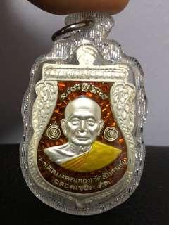 Thai Amulet LP Thuad - LP Tim - LP Thong Rian Sema Silver