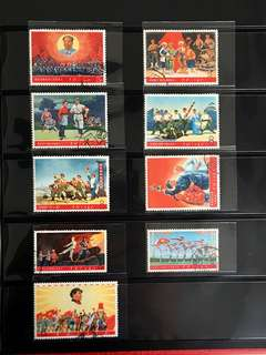 For sharing only. China Culture Revolution Stamp no.5 文五信销上品