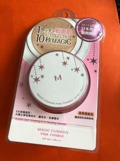 Missha magic cushion spf 50+ all in one 氣墊粉餅