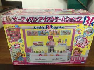 Toys from Japan : LIMITED EDITION BASKIN ROBINS