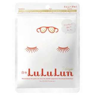 Lululun face mask - best selling in Japan