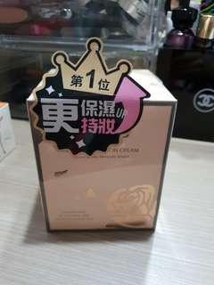 Mkup complexion cream
