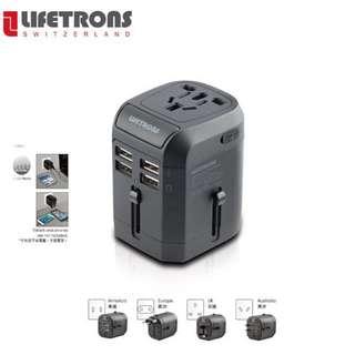 Lifetrons 4 USB 旅行萬用插