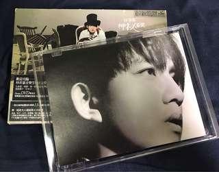 林宥嘉 神秘嘉賓CD + DVD