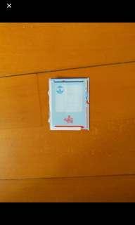 收冒險樂園 遊戲卡 左上 藍色
