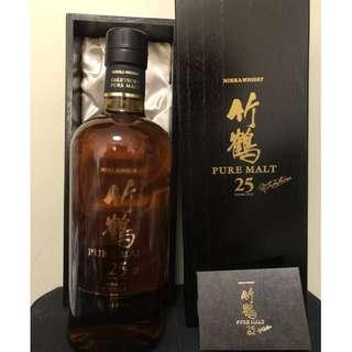 竹鶴 25年 700ml Taketsuru 25 YO 珍貴威士忌 (響 白州 山崎 余市 收藏)