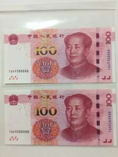 China People's Republic 2015 ¥100 Bank Note with Fancy number 88888 ! UNC .
